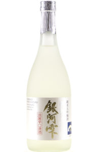 Divine Droplets Sake